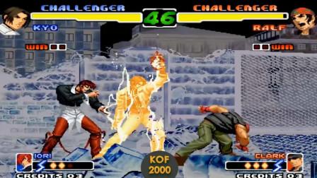 拳皇2000:拉尔夫宇宙幻影有多残暴?满血八神被一击秒杀
