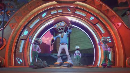 3D植物大战僵尸:舞王僵尸出来了,他是真的强!