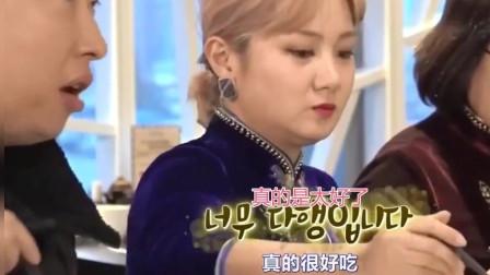 韩国人来中国吃八色小笼包,韩国人不经怀疑,是不是韩国人的美食?