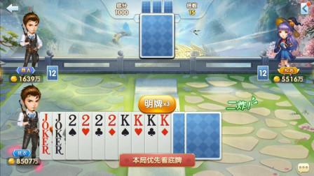 斗地主从零上亿:发到第10张牌我就笑了,这就是天下无敌的好牌