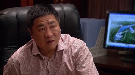 刘大脑袋找晓峰谈话,说出要开除他,晓峰想和大脑袋各退一步