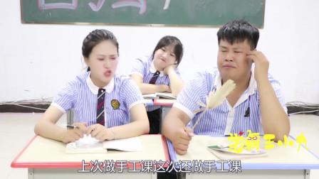 学霸王小九:老师布置手工作业,没想女同学用废纸板做了一辆小汽车,太厉害了