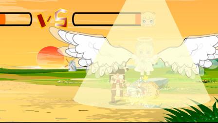 迷你世界格斗动画第63集:天使的复活甲