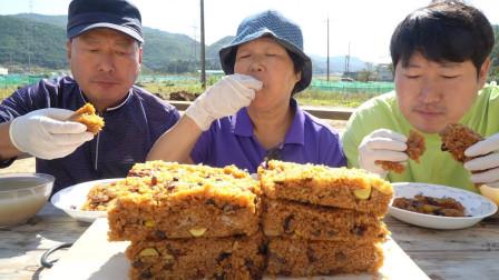 韩国农村妈妈做新鲜美食,香甜的板栗糯米糕,爸爸和儿子表情怪异