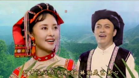 电影《芦笙恋歌》插曲:《婚誓》,演唱:吕继宏 曲比阿乌