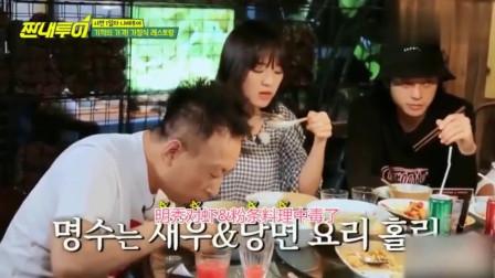 穷游:韩国人来吃中国美食,表示这美食太好吃,我想留在中国!