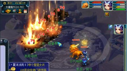 梦幻西游:10技能古代瑞兽被老王打成全红了,去大唐境外遇怪首秀