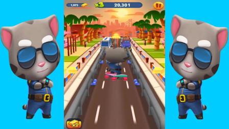 好玩的游戏:汤姆猫用滑板跑酷,结果撞了