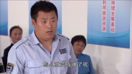 王木生提起企业文化,说到灵魂的时候,晓峰的话难坏王木生