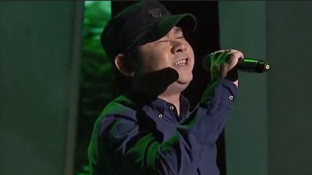 刀郎云朵对唱《爱是你我》,师徒重现经典,刀郎的歌声太有味道了