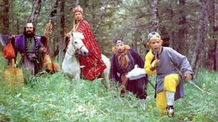 《西游记》片头曲《云宫迅音》,前奏响起满满回忆,有多少人是听它长大的