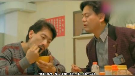 《茅山道士》:道长吃饭都与众不同,故意扔些饭菜在地上!