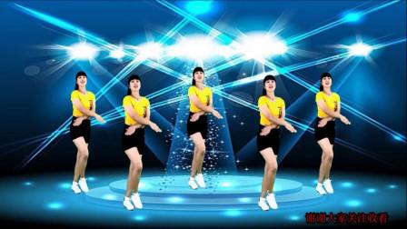 气质美女广场舞《谁》超火网络神曲,歌曲大气豪迈,动感好听!