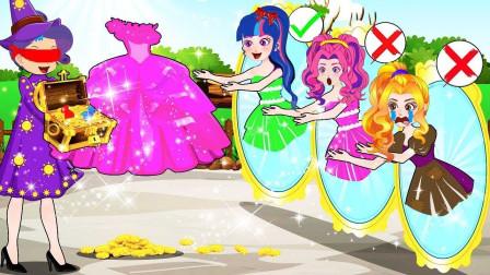 紫悦和艾达琪遇到小偷,这个小偷有点蠢 小马国女孩游戏