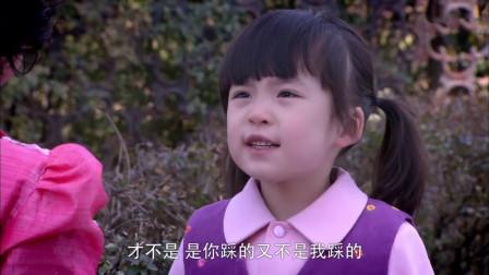 富千金踩坏洋娃娃栽赃给穷女孩,不料穷女孩一顿怒怼,千金气哭了