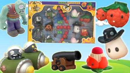 植物大战僵尸玩具!萌威植物对战双舱飞行僵尸玩具