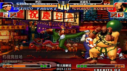 拳皇97里最没用的就是真吾,花里胡哨的技能但经常被花式吊打