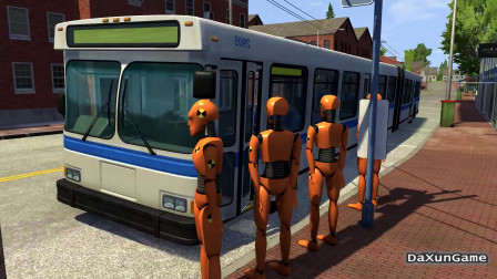 车祸模拟器:公交车刚停下被撞了,倒霉的是乘客啊!
