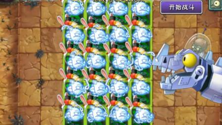 植物大战僵尸:2阶雷龙草很鸡肋,那满级雷龙草还很鸡肋吗?