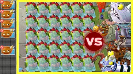 用被冰冻的苹果迫击炮挑战全部僵王效果如何?网友:一个能打的都没有