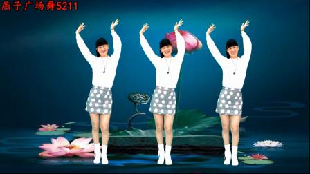 11月最新原创广场舞《百花香》演唱:魏新雨,俏皮可爱附分解