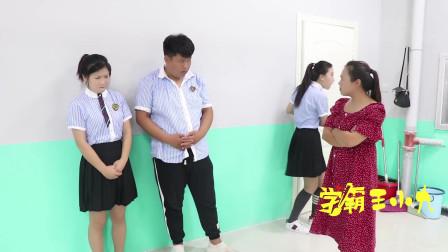 学霸王小九校园剧:老师上课全班都迟到,理由一个比一个奇葩,没想只有学霸受惩罚