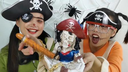 """万圣节恶作剧:玩""""海盗娶亲"""",烟灰缸当新娘超搞笑"""