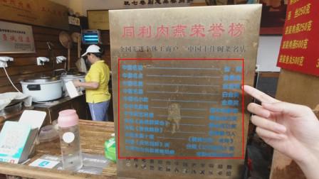 探秘福建最火小吃店,曾获多项国家级美食金奖,真的有那么好吃吗