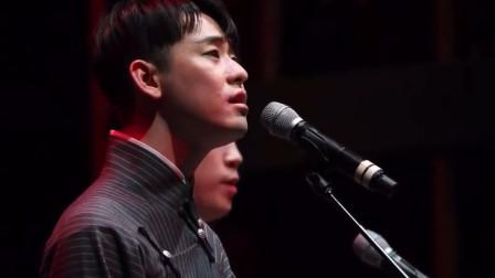 张云雷翻唱版《枫》,真的非常动情,百听不厌!