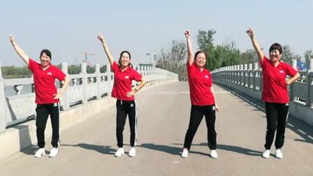 每天坚持燃脂健身舞《野花香》跳出好身材,舞出好气质!
