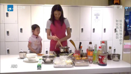 安琪带奥莉上美食节目,全程飙英文!没见你女儿都说中文么?