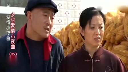 乡村爱情:赵四笑话刘能结巴,刘能吐槽赵四嘴抽抽,这俩人太逗了