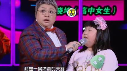 被天使吻过的嗓音,8岁小女孩清唱《天路》,韩红惊讶:不可能