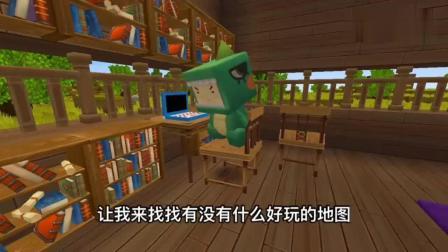 迷你世界:小表弟不停地叫我,可我没听见,最后竟然把我家炸了