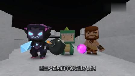 迷你世界电影:三人耗费了所有体力也没有打败石巨人,会有危险吗