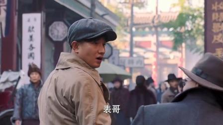 少帅:六子刚从表嫂家出来,就碰见正要回家的表哥,还好走的早