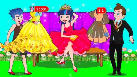 紫悦和艾达琪同时看上一条裙子?谁会做出让步呢?小马国女孩游戏