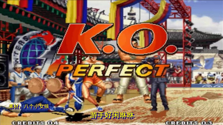 拳皇97:这是我见过的,最会打电脑的火舞,全程无伤