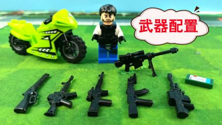 绝地求生玩具:这六款好武器真不错,玩家应该怎样搭配才完美呢?