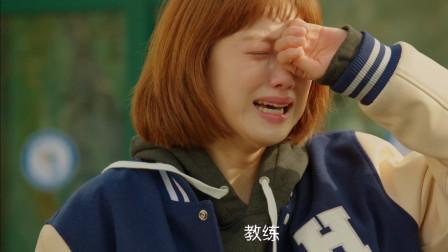 举重妖精金福珠:老师的突然离职,全体学生痛哭流泪求她别走,好揪心