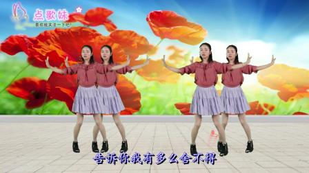 广场舞《让我最后为你唱一首歌》悠扬动听,歌醉舞美,好听好看!