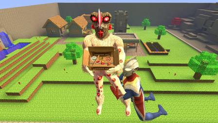 GMOD游戏奥特曼送给小黑的零食被怪兽拿走了怎么办?