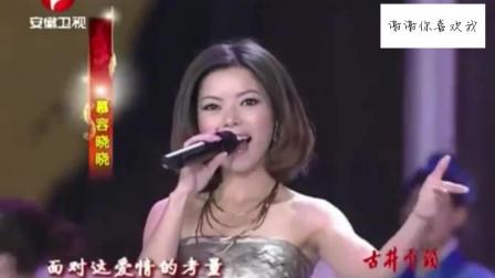 慕容晓晓《黄梅戏》,一首流行元素与黄梅戏曲完美结合的歌曲!