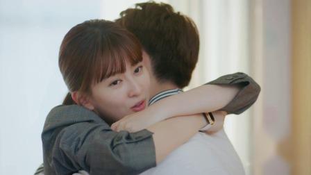 第二十八集 迟信&小柔 不能恋爱魔咒宣告破除