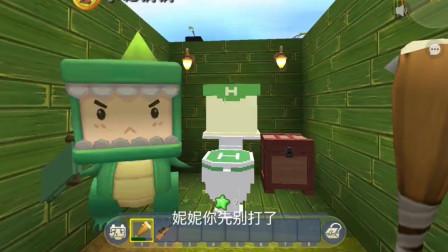 迷你世界:原来马桶里的神奇竟是毛巾,那它到底有什么作用呢