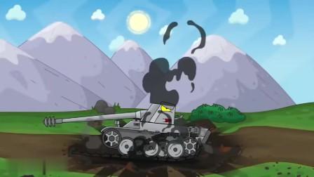 坦克趣味动画:来吧,哥让你输的明明白白