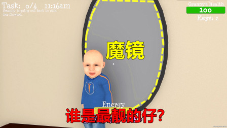 熊孩子看家:魔镜,谁是世界上最靓的仔?魔镜:当然是你爸爸!