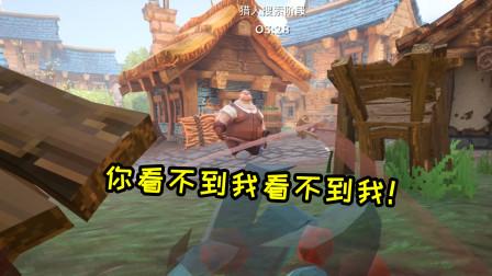 六天王再次聚首女巫来了,火爆猴一句话成功欺骗椒盐糖宝!