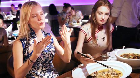 法国姑娘到中国,品尝中国美食后疑惑,直言:怎么不一样?