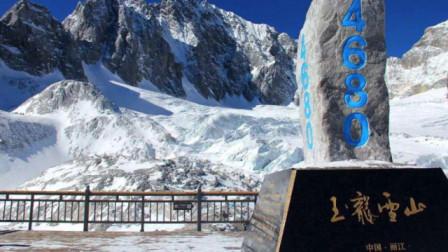珠峰已被成功征服,为什么玉龙雪山至今却无人敢登顶?